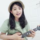 #精选##音乐#尤克里里弹唱-周杰伦《不爱我就拉倒》