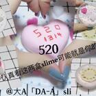 #520##精选##手工#我爱你们❤❤认真看!有福利❤❤❤❤❤❤❤❤❤❤❤❤❤520