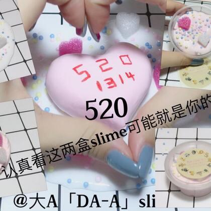 #520##精选##手工#我爱你们??认真看!有福利?????????????520