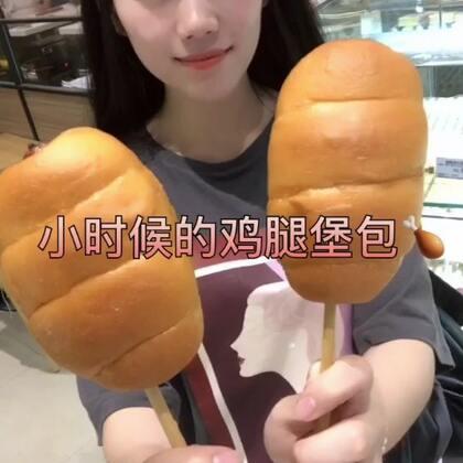 #热门##吃秀#好吃的把第一句烤肠的方言都带出来了