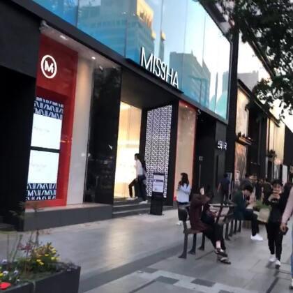 MISSHA在江南新开业的专柜真的迷死我了