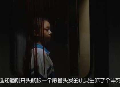中国网络电影终于涉猎了这种现实题材,谢天谢地,终于让我遇上了一部好看的电影@美拍小助手#搞笑##电影##吐槽#