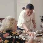 成都长寿食堂,每天为老人提供不重样营养三餐,90岁以上老人免费送上门#二更视频##正能量##我要上热门#