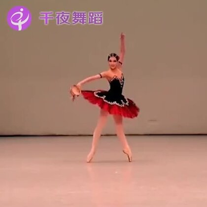 芭蕾舞,是女生这辈子的必修课#舞蹈##舞蹈表演##芭蕾#端午拉丁芭蕾特训15大城市同步开启6.16-6.18,详情戳https://mp.weixin.qq.com/s/H6FCy3OODFJwhXQfwGjndA