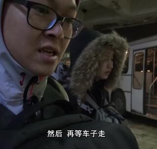 【重返贝尔格莱德】:又是夜班车,狭窄座位考验耐性,愿返程顺利!#动旅游Vlog##带着美拍去旅行##5分钟美拍#