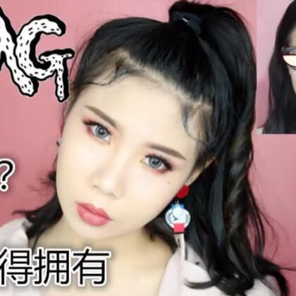 #美妆##时尚#这次的妆是有点酷酷的街头风,用到的产品全是100元以下的哦,贫民窟的妹仔看过来。喜欢关注微博链接🔗 https://weibo.com/u/5328588061