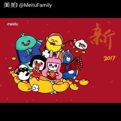 #福建中国世界!🇨🇳#煎饼果子—外网😁🍻#mtfamily#