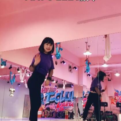 #舞蹈drops##drops 分解##舞蹈镜面分解教学#注意啦!!这是第二部!第一部已经出了,在美拍,有详细版本,这是第二部分完整版哈!希望大家能够喜欢!