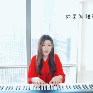 """钢琴弹唱中文版EXO经典""""Sing for U""""@美拍小助手 #音乐##我要上热门@美拍小助手#"""