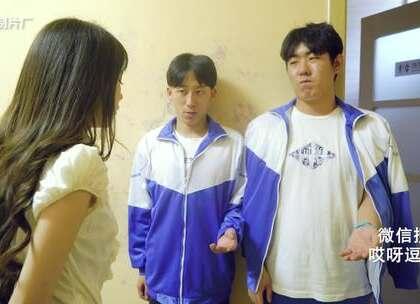 #搞笑视频#🍉怕被老师抓,学生跟美女老师斗智斗勇!