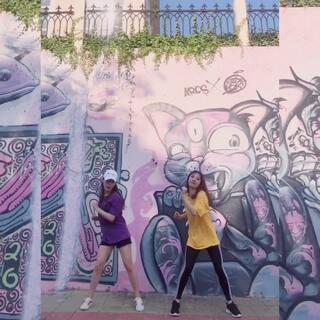 #哦买哦买# 炎热的一天不忘跳舞 在学校很喜欢的涂鸦墙蹦跶了一下嘻嘻