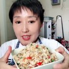 #直播做饭#王姐的亲蛋们😍王姐做了自己的做法😘家常炒米饭🍚生活多一些理解,少一些套路😄生活过的简单幸福快乐就好😘淘宝店铺39390555
