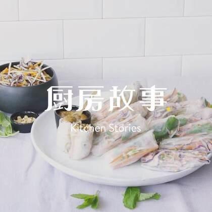 夏天受不了油腻重口,最好的解决办法就是来点清爽的蔬菜。这款泰国春卷配花生酱可以为你达到爽口开胃的效果。#美食##食谱##泰国菜#