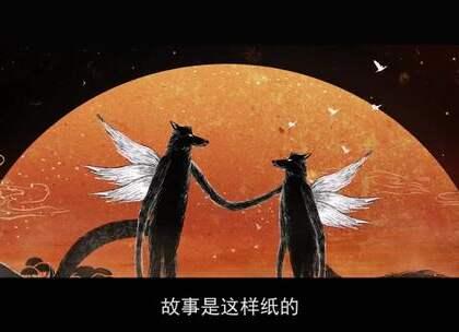 热剧《结爱·千岁大人的初恋》,宋茜竟然和900岁的黄景瑜谈恋爱?(上)