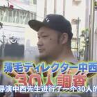 【日本爆笑街访:10个戴帽子的3个半秃】日本节目在街上采访了30位戴帽子的人,看他们是否是为了遮住光秃秃的头顶才戴的,结果……中间有几位大哥太逗了😂#全球搞笑精选#