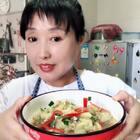 #直播做饭#王姐的亲蛋们😍王姐做了自己的做法茄子🍆简单爽口😄喜欢吃的亲们就做起来吧😄淘宝店铺39390555