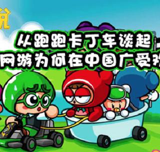 #STN##屎O说##网络游戏#你玩过哪些韩国网游呢?