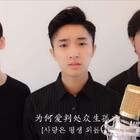 韩国欧巴唱韩语版《何以笙箫默》主题曲《默》
