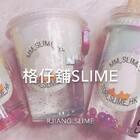 #精选##手工##香港格仔铺#感谢@Snow.slime. 啊??赞转评抽5位宝贝送格仔铺slime