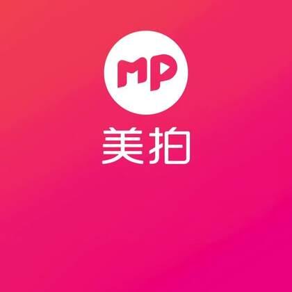 重磅消息!美拍logo全新升级啦!🎉从摄像机到MP,变的是LOGO,不变的是爱你们的心!Mei Pai,More Passion,我的热爱,都在美拍!现在,新美拍跟你say hello 来打个招呼吧!5月24日到5月31日,参与#hello美拍#话题活动,拍摄并分享你的作品,就有机会获得新LOGO限量定制礼盒,绝版的哟!😍