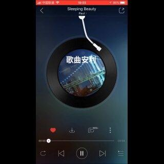 #歌曲安利##heart signal2# 女一和男四的定情曲