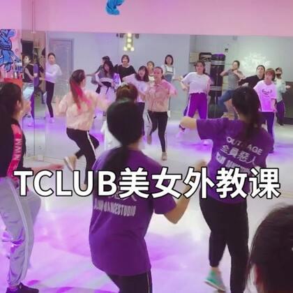 #精选##urban dance##大连舞蹈室#今天俄罗斯老师VIKi的课,课堂人气爆满!!✨✨