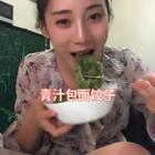 我小妹说,姐我能吃五个😂😂#精选##吃秀##包面饺子#
