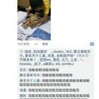 老师布置了作业,画一只猫😂😂😂写实派艺术家😂