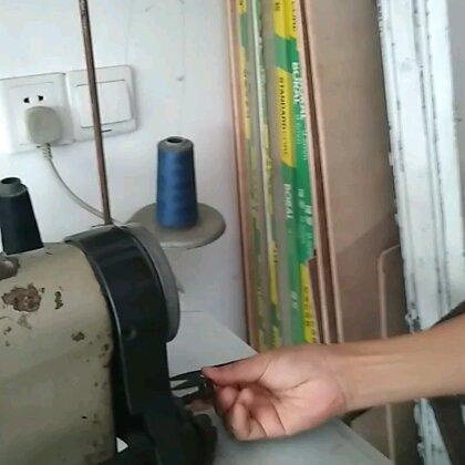 #日常#第二次学缝纫机记录,小刘叫我打底线,坚持加油(ง •̀_•́)ง
