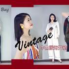 #买买官#BuyBuyBuy- -你们期待的网购服饰分享来啦!这一期是vintage中古服饰开箱!看看你们最喜欢哪个单品,是不是和我一样呢?!🤔😎#购物分享##穿秀#