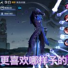 #游戏##王者荣耀#有多少人喜欢李白呢