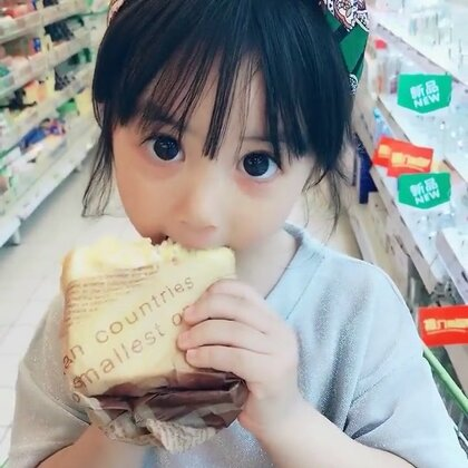 【❤️李斯丹妮💘美拍】05-27 17:45