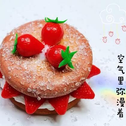 ??空气里弥漫着草莓蛋糕的味道??@姚小彤. #手工##我要上热门##粘土蛋糕#淘宝链接https://shop165985875.taobao.com/ 微店链接https://weidian.com/?userid=1022852215