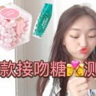#精选#夏天来了!嗯!吃个糖??压压惊??哈哈哈哈哈