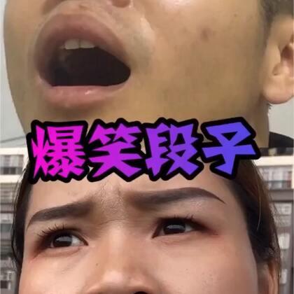 【ilike阿吉哥美拍】07-10 02:53