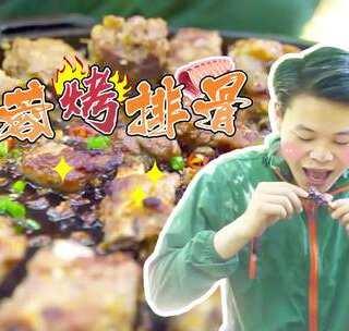 【蒜香铁板排骨】祖传酱料烤猪...