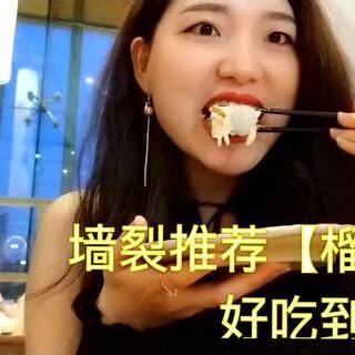 【西安探店美食日式料理第一集...