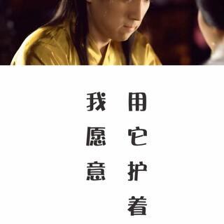 #爱豆##朱一龙#居老师真的演了好多虐心的角色啊,心疼❤️