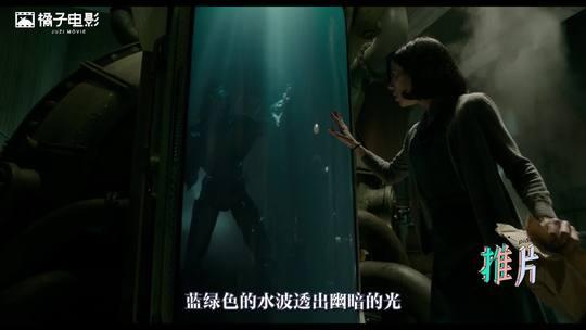 7分钟看完奥斯卡最佳影片,用烂了的人鱼恋童话梗,还有啥新意( ...
