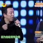 黄渤在节目里面爆料早年徐峥去银行取钱的糗事,哈哈哈哈哈心疼我们山争大哥??