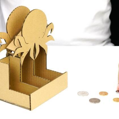 #手工#自动给硬币分类的纸板玩具,孩子超喜欢#硬币机##玩具#