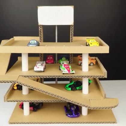 #手工#陪孩子做个这种??亓⑻迳低3悼?,玩具车再也不乱扔了#手工diy##玩具#