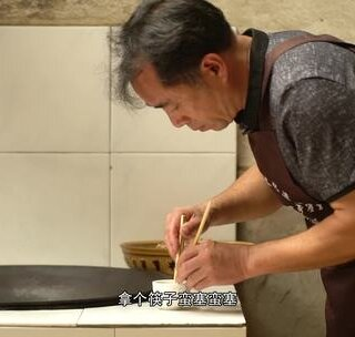 闽北村民家传手艺做灌蛋,土鸭...