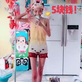 #白蛋chuǎ超市#屌丝超市新品多~#购物分享##穿秀#@美拍小助手