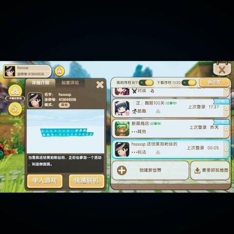 世界风景桌面屏幕