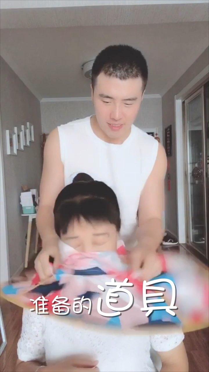 给妈妈剪空气刘海,专业工具剪出来就是好看@兔芽姐姐
