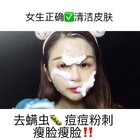 一款非常温和不刺激的洗脸神器,孕妈妈都可以用哦#护肤品分享/推荐##我要上热门@美拍小助手#