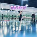 芭蕾舞蹈日常练习