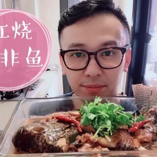大家对鱼有误区,其实非常容易做,而且非常容易做好吃!#家常菜##美食##我要上热门@美拍小助手#