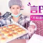 http://college.meipai.com.maakaliexports.com/welfare/47f85c4c05f6cb2a  抽取10位点赞转发的胭脂送秘制月饼。制作方法就是,先这样,在那样。就好了(?????)